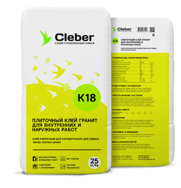kley-k18-cleber