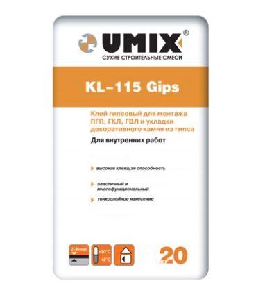 kl-115-umix