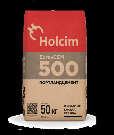 cement-500-holcim