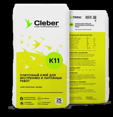 kley-k11-cleber