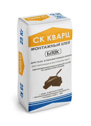 kley-blok-kvarc