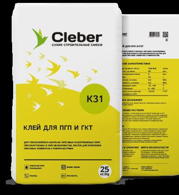 k31-cleber