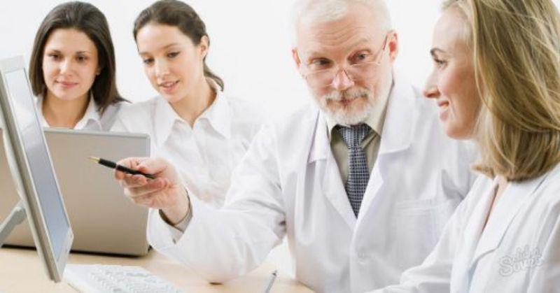 ЕЦПК медицина