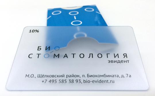 Печать прозрачных пластиковых карт