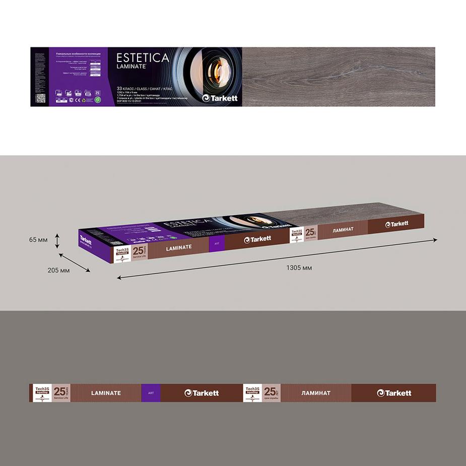 Ламинат Tarkett Estetika 33 класс дуб натур темнокоричневый с фаской 1,754 кв.м 9 мм
