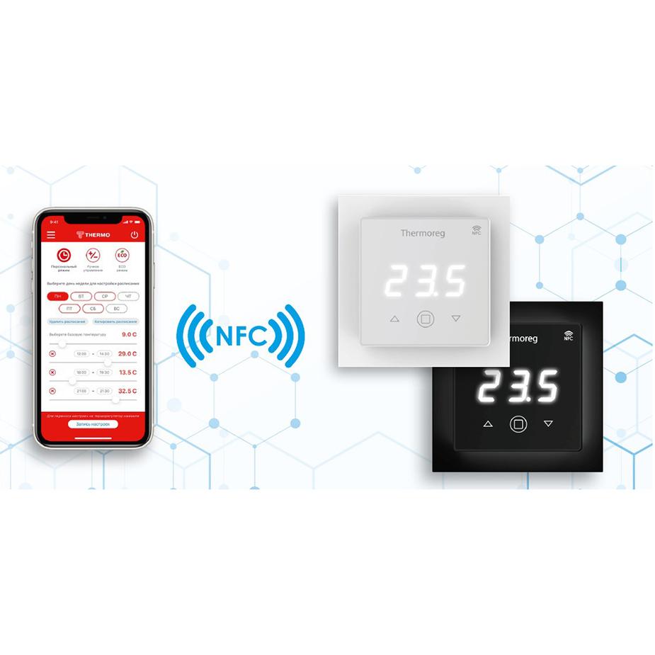 Терморегулятор электронный сенсорный для теплого пола Thermo TI-700 NFC белый с поддержкой NFC