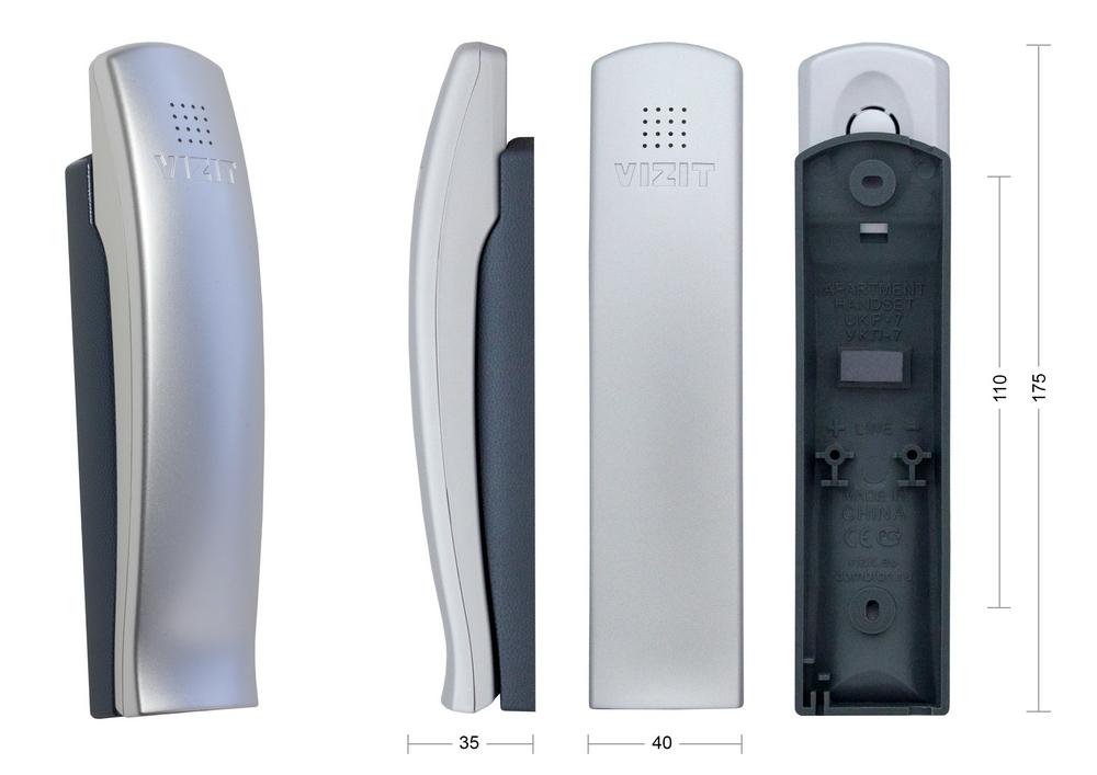 картинка Трубка аудиодомофона UKP-7 от магазина Одежда+
