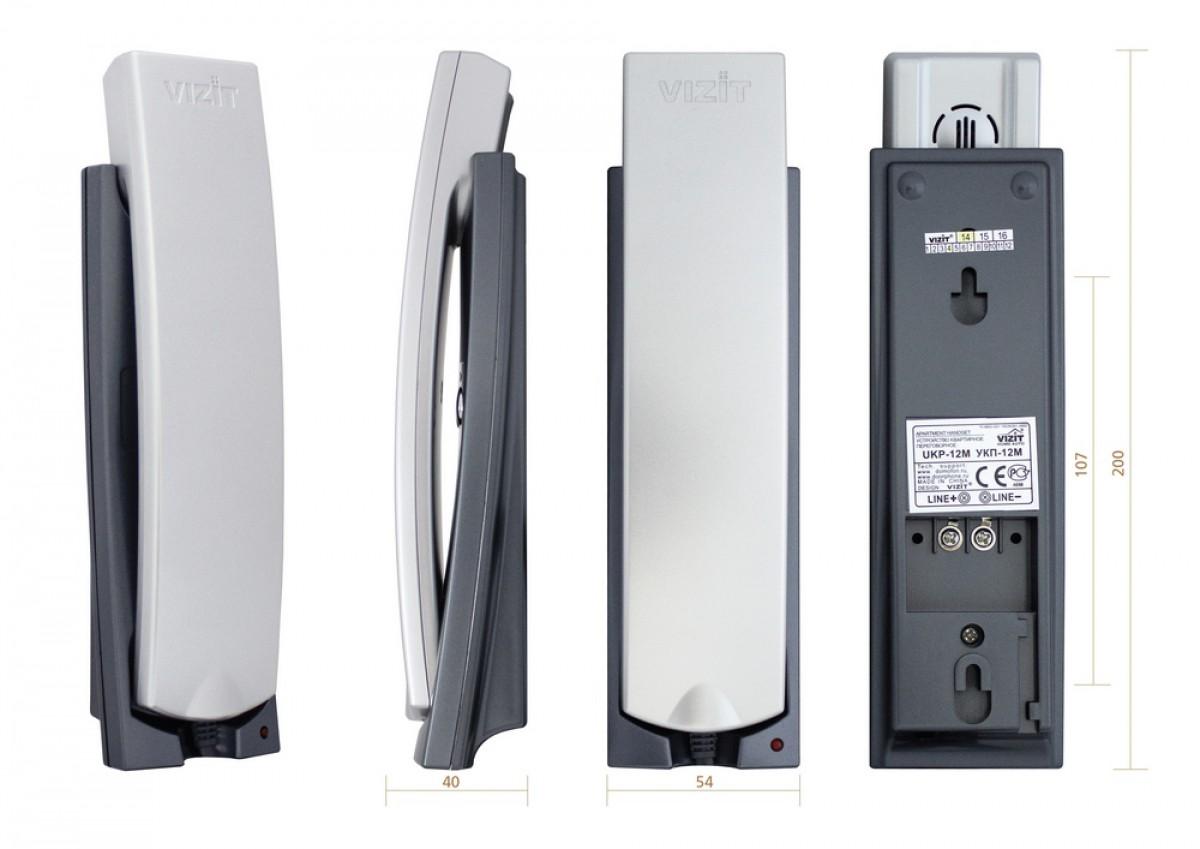 картинка Трубка аудиодомофона УКП-12М от магазина Одежда+