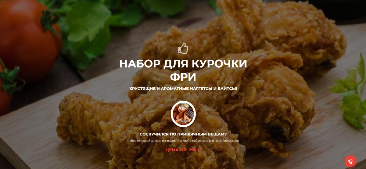 (c) Doncook.ru