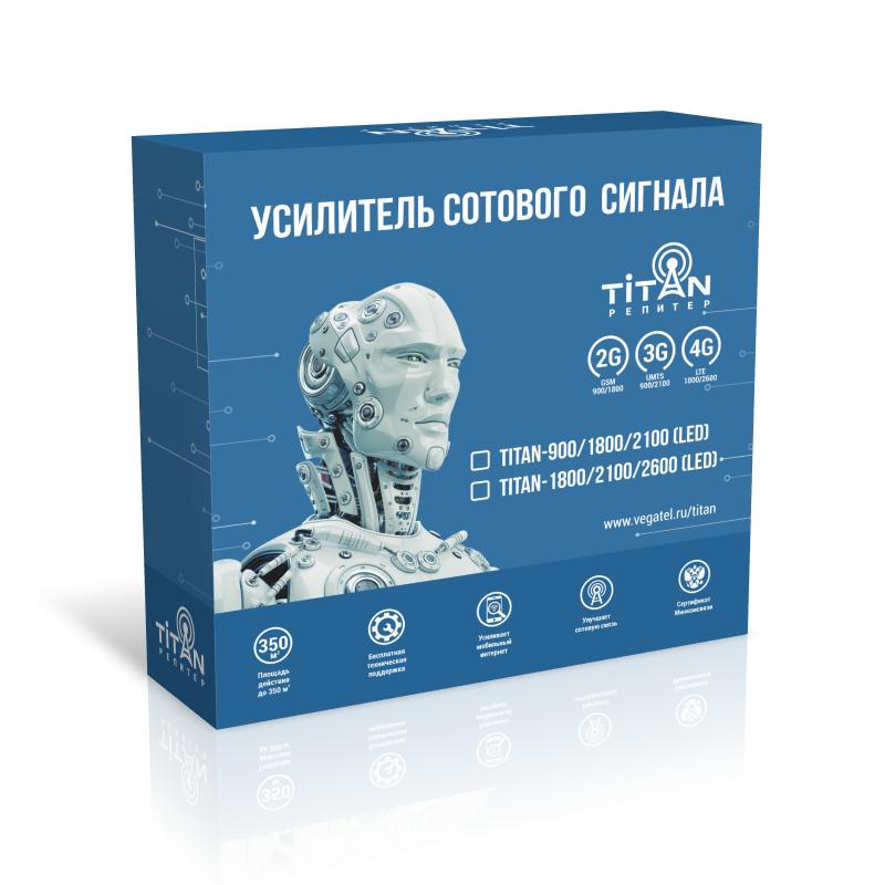 картинка Комплект Titan-1800/2100/2600 (LED) от магазина StroyGsm