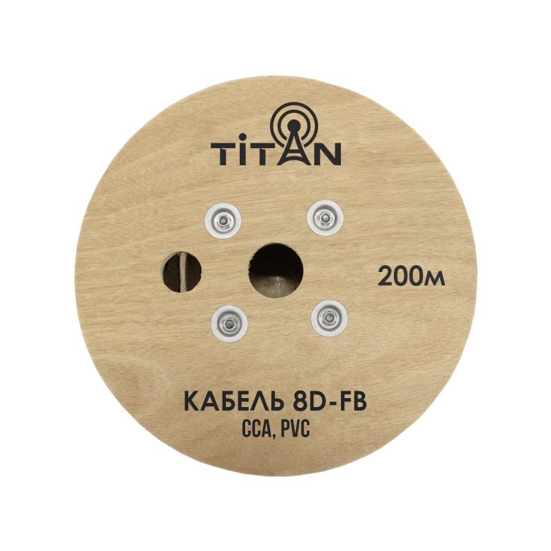 картинка Кабель Titan 8D-FB от магазина StroyGsm