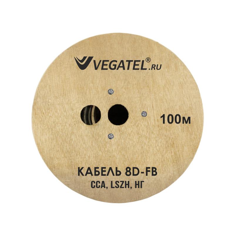 картинка Кабель VEGATEL 8D-FB (ГОСТ) от магазина StroyGsm
