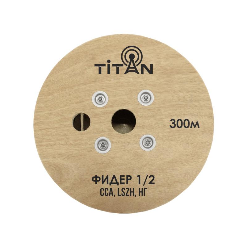 картинка Кабель Titan CF-1/2 от магазина StroyGsm