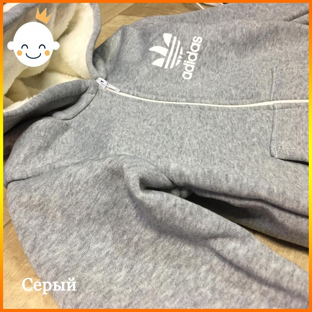 картинка Костюм «Адид1с» с начесом от магазина детской одежды Topchiki24
