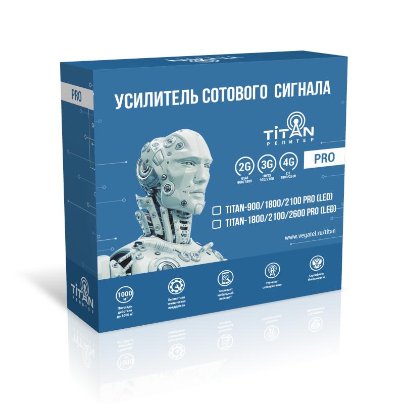 картинка Комплект Titan-1800/2100/2600 PRO (LED) от магазина StroyGsm