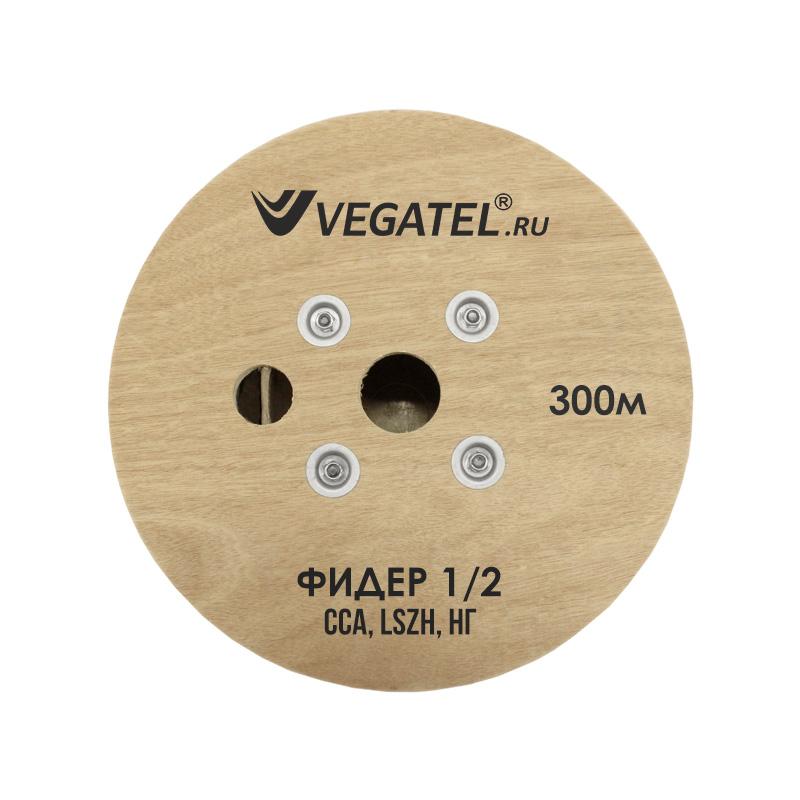 картинка Кабель VEGATEL CF-1/2 (ГОСТ) от магазина StroyGsm