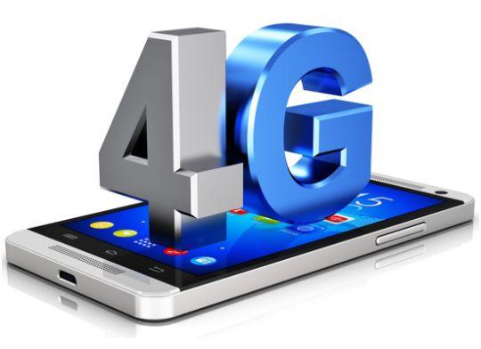 что такое антенна 4G