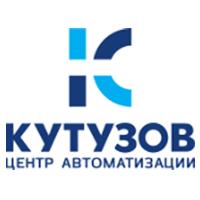 "Центр автоматизации ""Кузузов"""