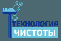 """Клининговая компания """"ТЕхнология чистоты"""""""