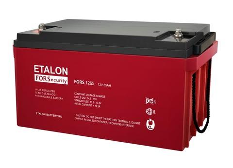 Аккумулятор ETALON FORS 1265