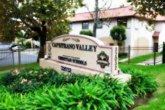 картинка Capistrano Valley Christian Schools от агентства AcademConsult