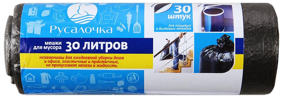 картинка Мешки Русалочка для мусора универсальные 30 литров 30шт от магазина Одежда+