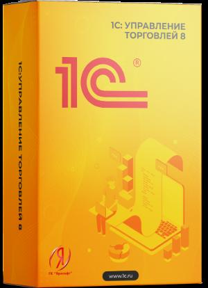1C:Управление торговлей 8 от Интернет-магазина ЯроСофт
