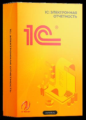 1С:Электронная отчетность от Интернет-магазина ЯроСофт