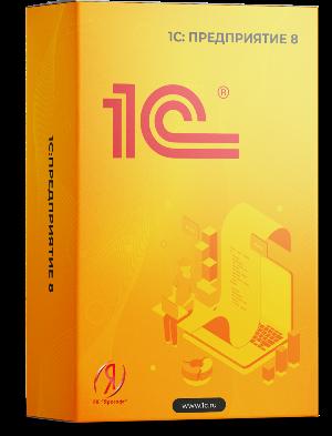 1С:Договоры 8 от Интернет-магазина ЯроСофт
