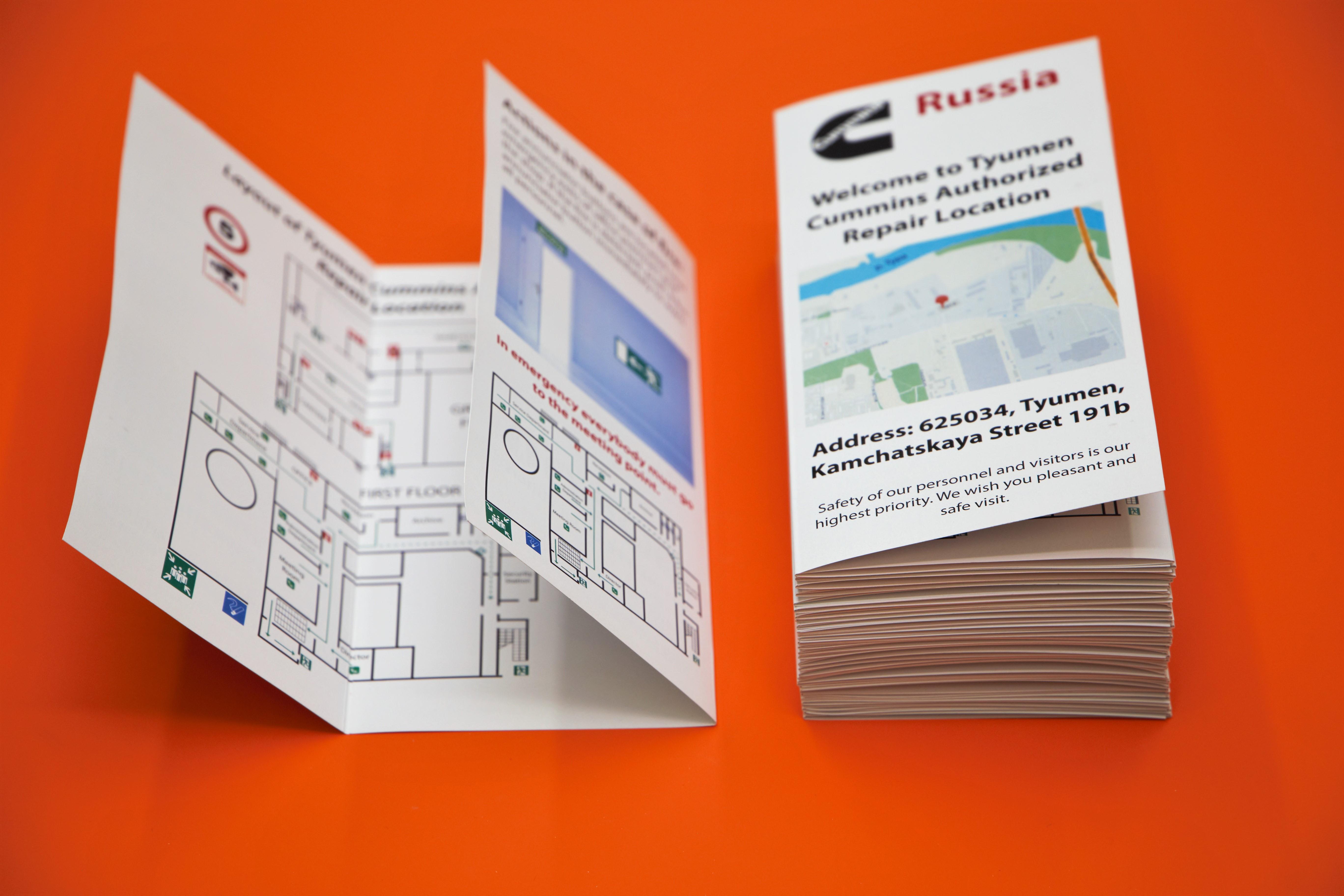 Детальное изображение товара Печать буклетов студии mediaprizma
