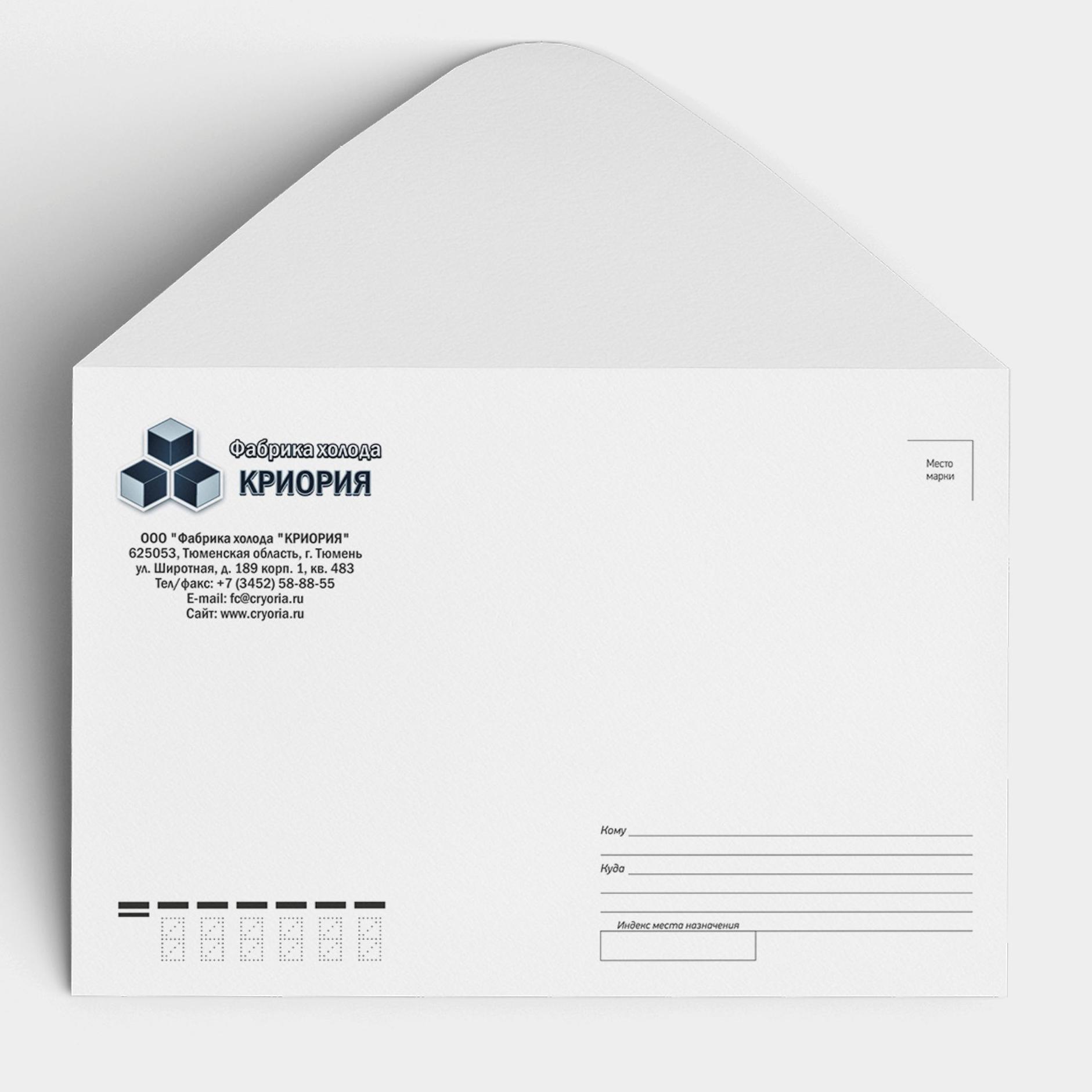 Детальное изображение товара Печать конвертов студии mediaprizma