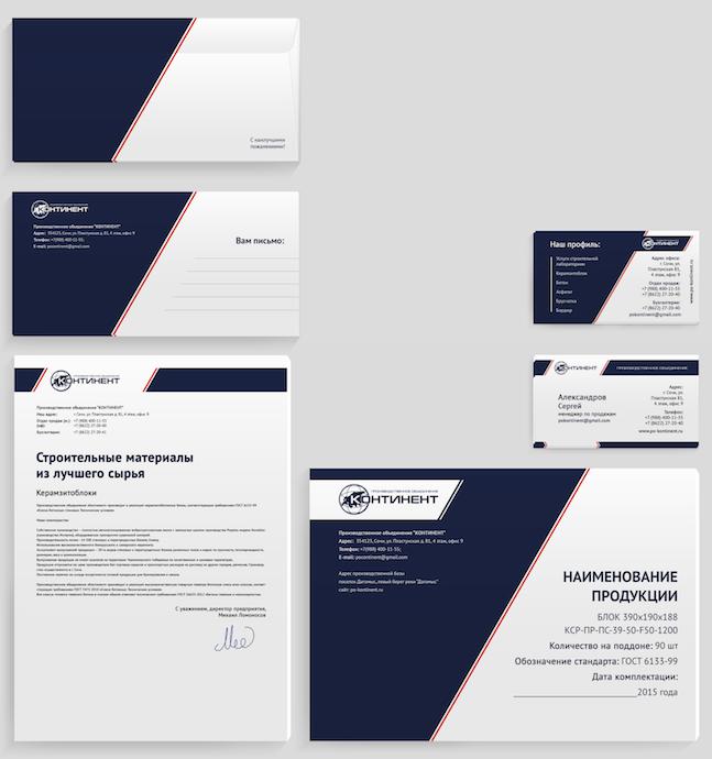 Детальное изображение товара Дизайн Бланка студии mediaprizma
