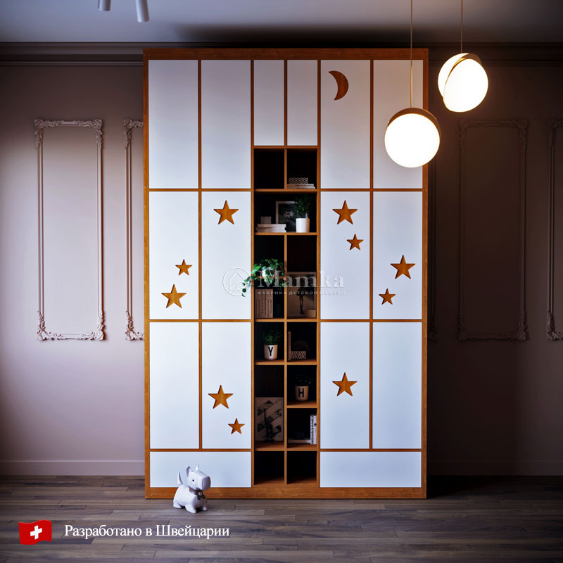 Детский шкаф Млечный путь - фабрика мебели Mamka