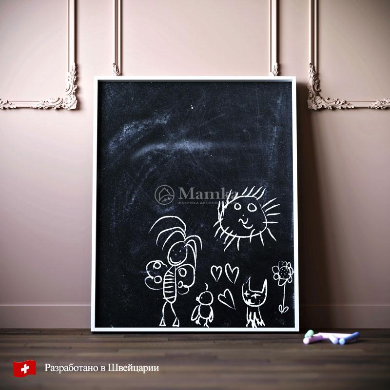 Детская меловая доска Класс - фабрика мебели Mamka