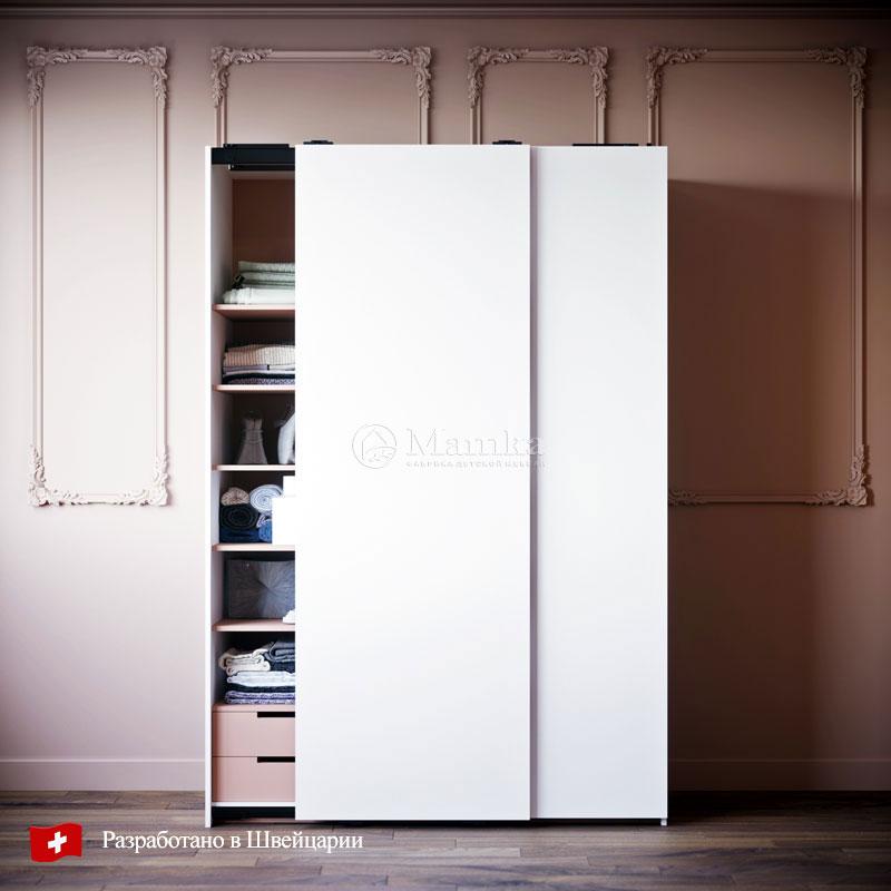Детский шкаф-купе Тайна - фабрика мебели Mamka