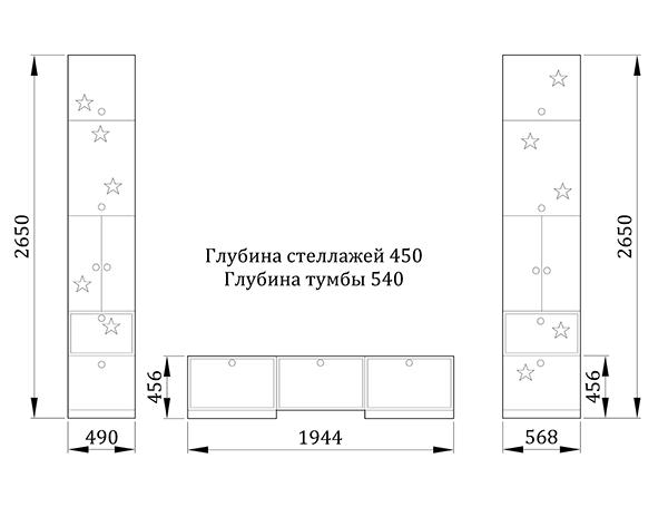 Детская тумба Астра 3 - фабрика мебели Mamka