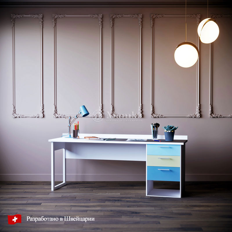 Детский стол Стратосфера - фабрика мебели Mamka