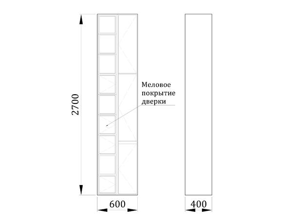 Детский стеллаж Небоскреб - фабрика мебели Mamka