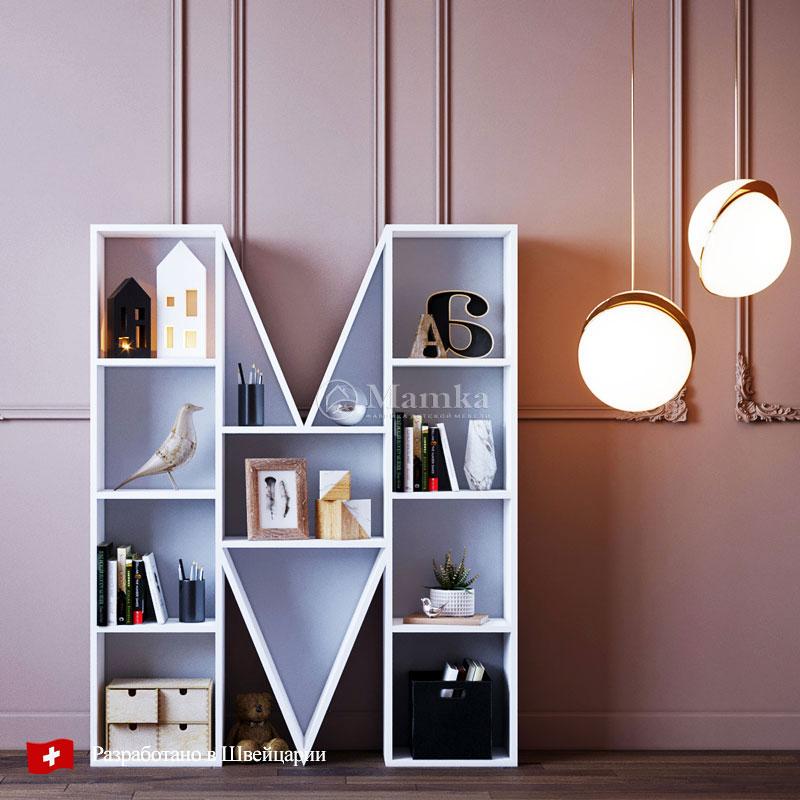 Детский стеллаж буква М - Мыслите - фабрика мебели Mamka