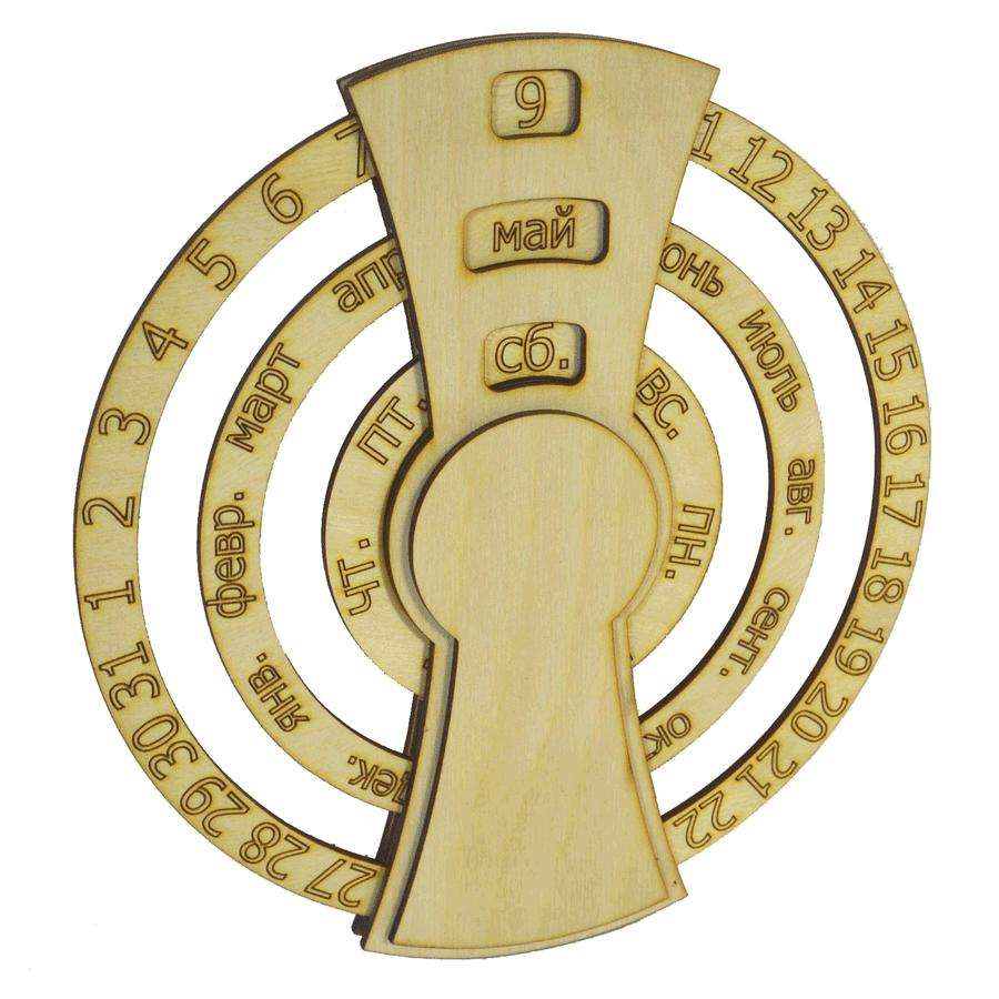 картинка Вечный календарь настенный, D20см, арт. Ф00095 - подарки и декор из дерева - подереву.рф