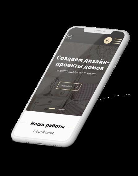 мобильная версия сайта студии дизайна Марии Макаровой