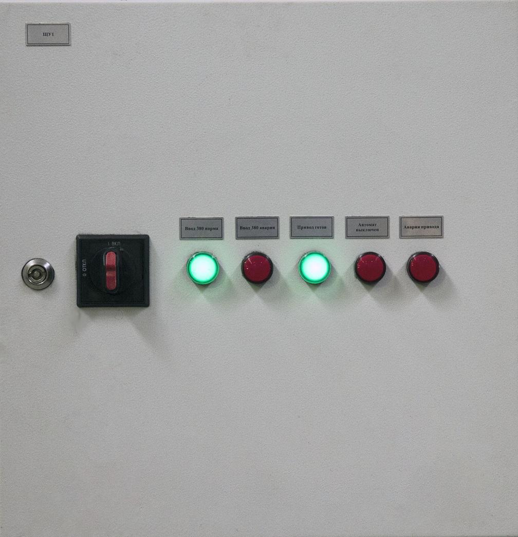 40 тн. Шкаф управления INVT(скалярный)