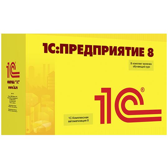 1С:Комплексная автоматизация 8. Электронная поставка - Компания MAXIS