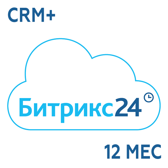 1С-Битрикс24 Лицензия CRM+ (12 мес.) - Компания MAXIS