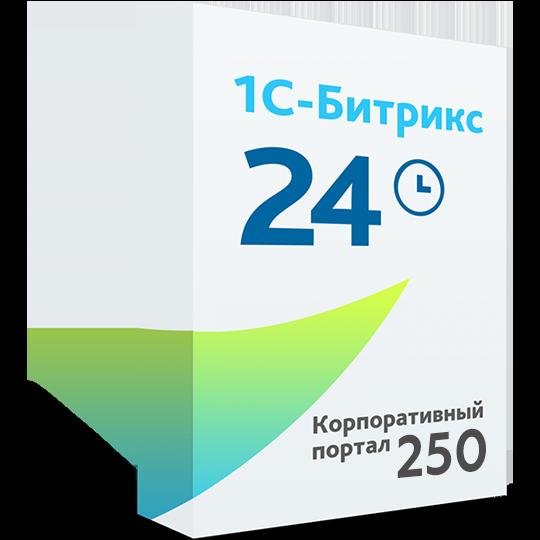 1С-Битрикс24 Лицензия Корпоративный портал - 250 - Компания MAXIS