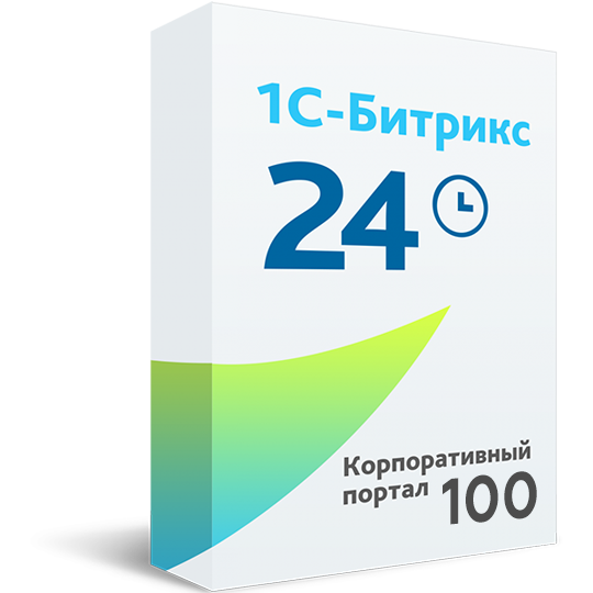 1С-Битрикс24 Лицензия Корпоративный портал - 100 - Компания MAXIS