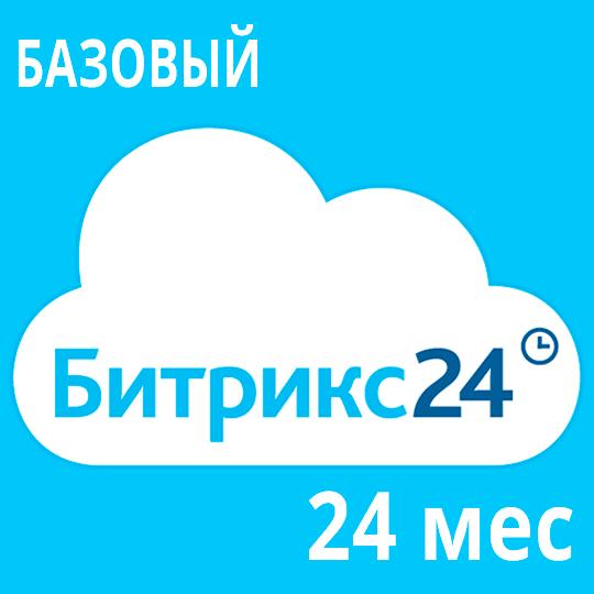 1С-Битрикс24 Лицензия Базовый (24 мес.) - Компания MAXIS