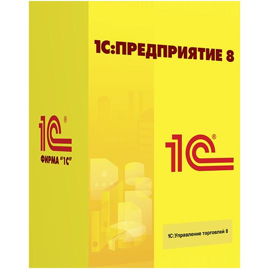 1С:Управление торговлей ПРОФ 8. Электронная поставка - Компания MAXIS