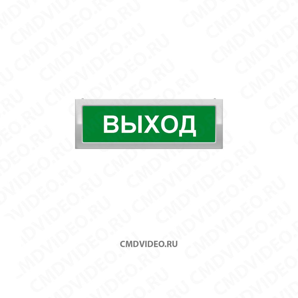 картинка Молния-12 Оповещатель охранно-пожарный световой от магазина CMDVIDEO.RU | Челябинск