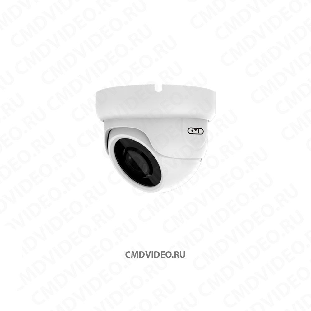 картинка CMD HD1080-WD3.6-IR White камера видеонаблюдения 2 Мп CMDVIDEO.RU   Челябинск